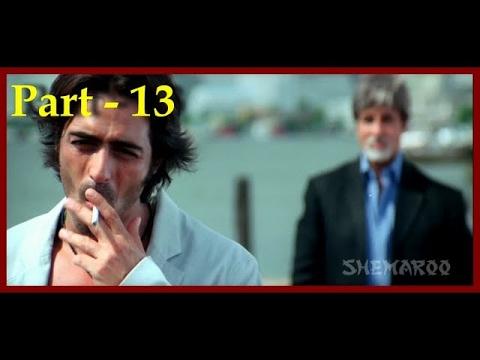 Ek Ajnabee  Part 13 Of 13  Best Hindi Movies  Amitabh Bachchan  Arjun Rampal