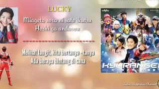 Lirik Lagu Lucky Star Kyuranger