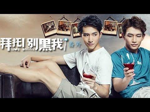 (Eng Sub - BL)  Love Online The Movie 《拜托!别黑我!番外》 - 《自古蓝白出CP》