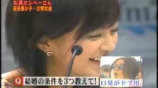'040218 ネプリーグ 安田美沙子 潜入!秋葉カンペーさん! 安田美沙子 動画 13