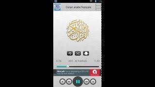 Coran arabe français mp3 android - 114 sourates - coran traduit en français