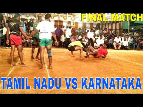 Final |Balu Memorial Trichy vs Bangalore Sports Club | south India kabaddi match Hosur