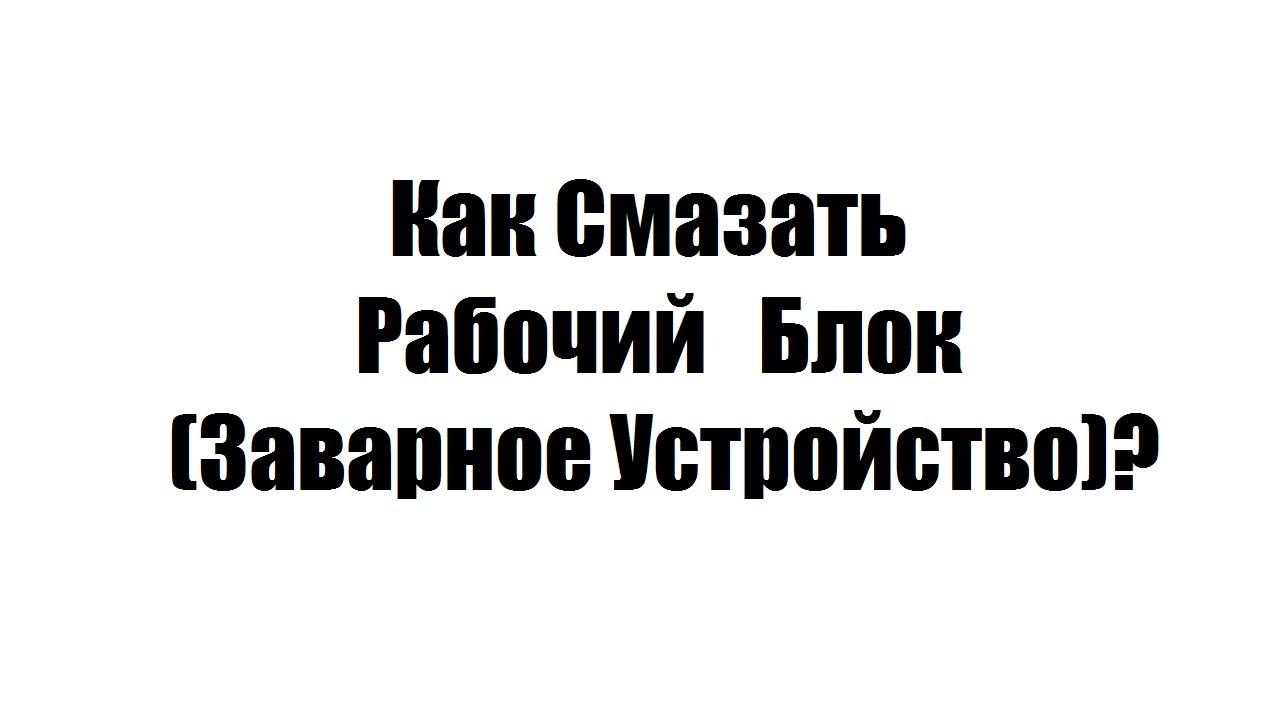Заказывай на сайте ➥ забирай сегодня!. Тел. ☎ 0(800)303-505. Низкие цены на кофемашины saeco. ✓рассрочка ✓оплата частями ✓доставка по всей территории украины | comfy (комфи).