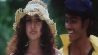 Maama Paiya | Tamil Video Song | Devathayai Kanden | Dhanush \ Deva