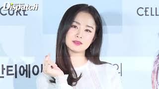 '예뻐도 너무 예뻐' 김태희, 출산 후에도 여전히 예쁜 미모 #김태희 #Kim_tae_hee [디패짤]