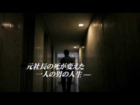 映画『お墓に泊まろう!』予告編