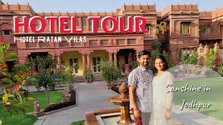 Hotel Ratan Vilas | Jodhpur | Hotel Tour | Sanshine