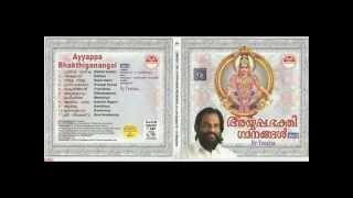 aayiram raagam,yesudas,kaithapram,ayyappan songs vol 5,ragam sankarabharanam.wmv