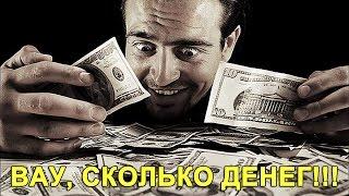 Как заработать 5000 рублей за 2 минуты? Тупые вопросы