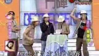 taiwan funny tv game