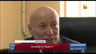 Казахстанцы создали ажиотаж в аптеках