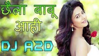 Chhaila Babu Aahi DJ Song New Cg DJ Song 2020 Cg Dj Song Cg Dj Remix Cg Dj Mix Cg Dj 20202