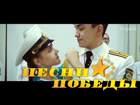 Песня Севастопольский вальс - Песни ВОВ скачать mp3 и слушать онлайн
