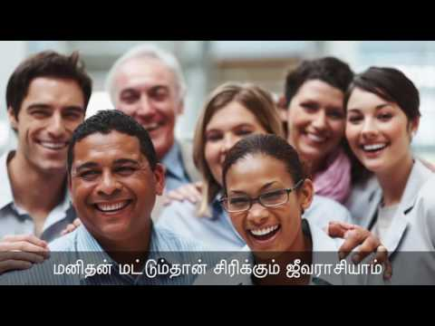 03-09-2016 தினம் ஒரு சிந்தனை - 91 | செந்தமிழன் சீமான்