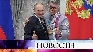 Владимир Путин вручил ордена и медали паралимпийцам, вернувшимся из Пхенчхана.