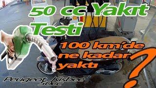 50cc motorlar ne kadar yakıyor ? Peugeot kisbee  yakıt testi