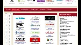 Сайт Получи-Купон - Бесплатные купоны на скидку для выгодных покупок в интернет-магазинах!(Вы покупаете в Интернет-магазинах? А Вы знаете что можно при этом экономить от 5% до 95% от стоимости покупки?..., 2015-03-29T06:22:46.000Z)
