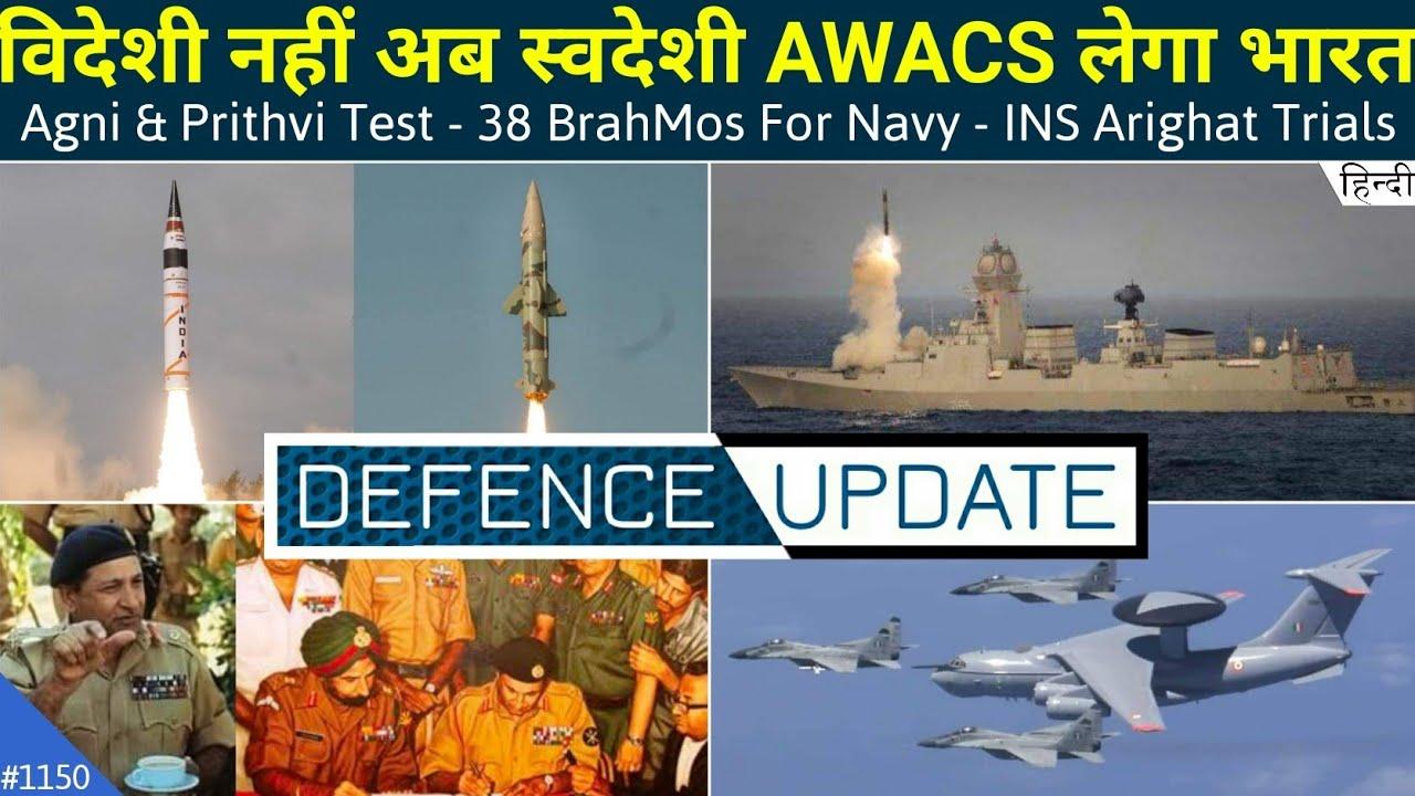 Download Defence Updates #1150 - 38 BrahMos For Navy, Agni-4 & Prithvi-2 Test, INS Arighat Final Trials