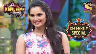 Sania's Real Hero | The Kapil Sharma Show S1 | Sania Mirza | Celebrity Special