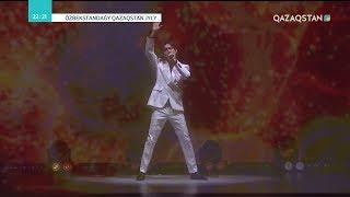 Ózbekstandaǵy Qazaqstan  jyly (Өзбекстандағы Қазақстан жылы). Концерт