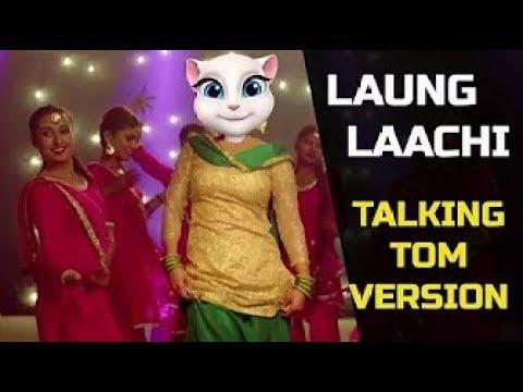 Download Laung Laachi Whatsapp Status   Ve Tu Laung Ve Main Laachi Song   Taking Tom Version Dance