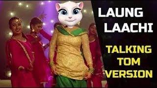 Laung Laachi Whatsapp Status | Ve Tu Laung Ve Main Laachi Song | Taking Tom Version Dance