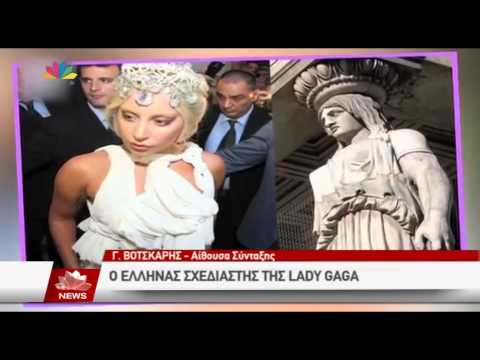 Lady Gaga on Star Channel News 2