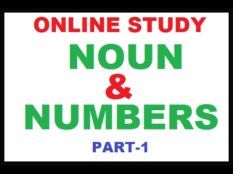 NOUN AND NUMBERS  PART- 1 ENGLISH GRAMMAR FOR- SSC/BANKING/RAILWAY etc EXAM.