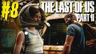 ΚΑΝΑΜΕ ΕΝΑ ΤΑΞΙΔΙ ΣΤΟΝ ΧΡΟΝΟ | The Last Of Us Part II #8 Greek