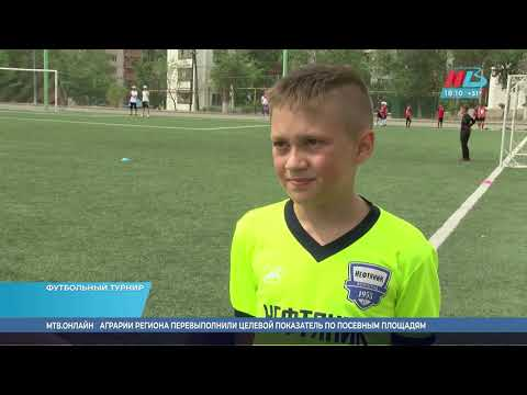 В Волгограде прошел открытый городской юношеский турнир по футболу