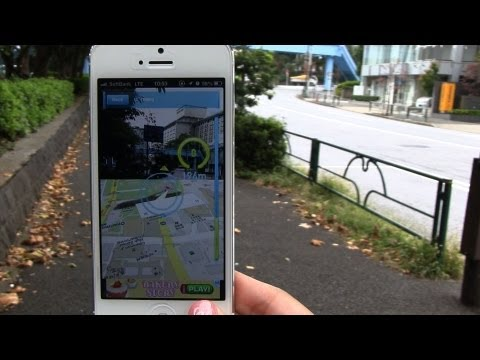 iPhone App Makes Map Navigation Easier to Visualize