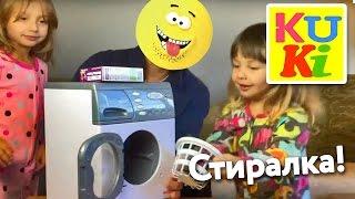 видео Игрушка Игрушечная стиральная машина