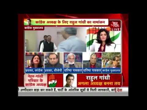 Special Debate On Rahul Gandhi's Elevation As Congress Chief