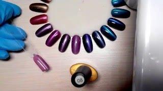 """Дизайн гель-лаком """"Кошачий глаз"""" от компании YO!nails. Цвет 08"""