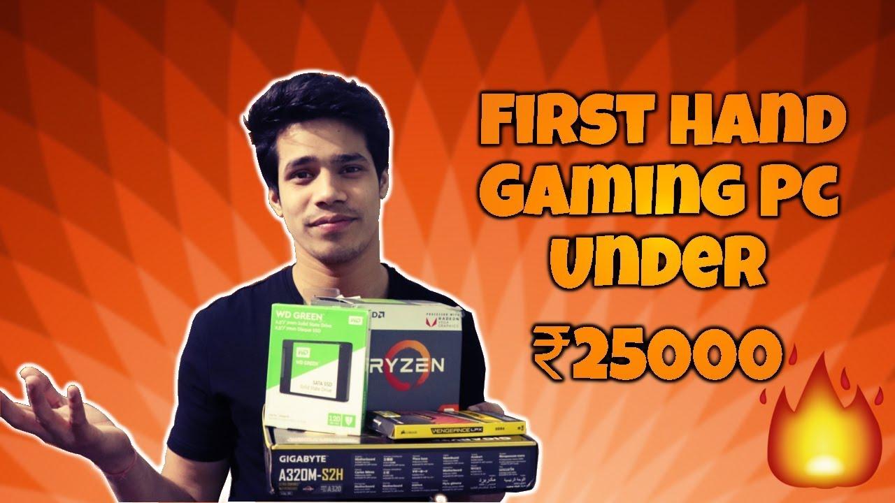 RS.25000 Ultimate Budget Gaming PC |Hindi|