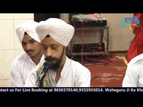 Live-Now-Gurmat-Kirtan-Samagam-From-Jamnapar-Delhi-06-April-2020