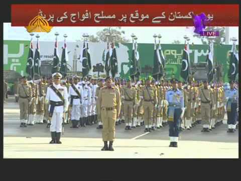 Pakistan Military Parade on Pakistan Day 23rd March 2016  Live from Parade Ground , Islamabad