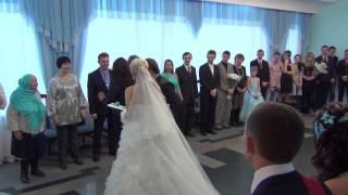Свадьба Иван и Яна (церемония в ЗАГСе)
