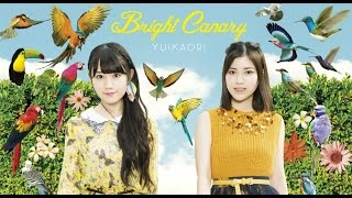 Lead song of Bright Canary. 〇New World https://youtu.be/74mECOpIg8...