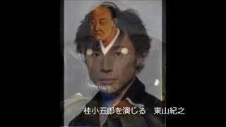 「花燃ゆ」の主な登場人物.