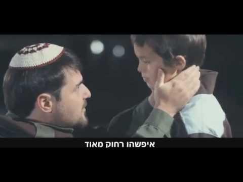 """""""Papá vuelve a Casa"""" - The Yeshiva Boys Choir"""