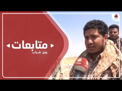 قائد عسكري : قواتنا على بوابة معسكر اللبنات الاستراتيجي في الجوف