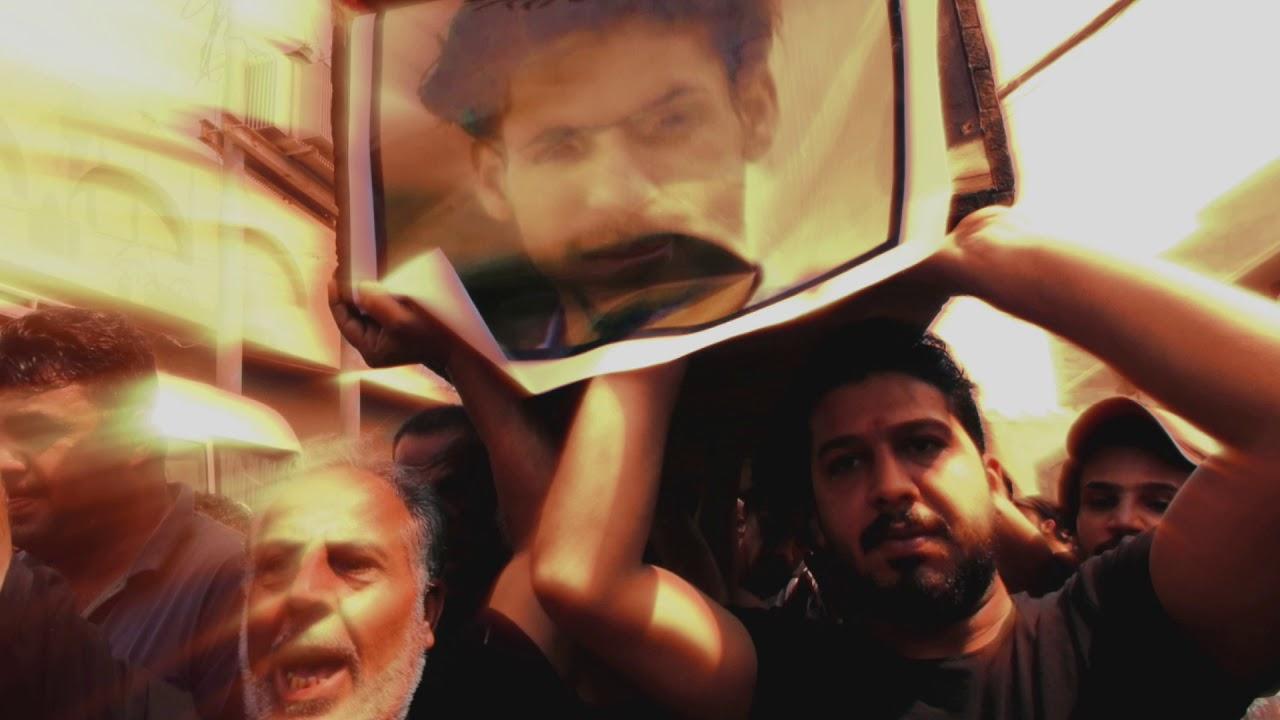 شهيد التحرير - ليش اللحد صاير غرفتي - أحمد الساعدي - شهداء