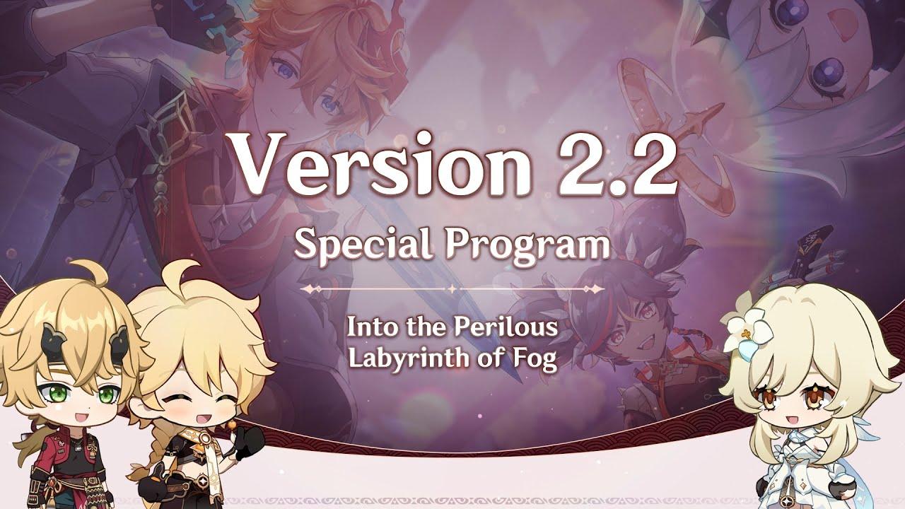 Version 2.2 Special Program|Genshin Impact