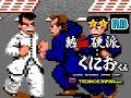 1986 [60fps] Nekketsu Kouha Kunio-kun Loop5-2