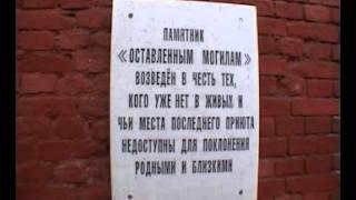 Մոսկվայի հայկական գերեզմանատուն