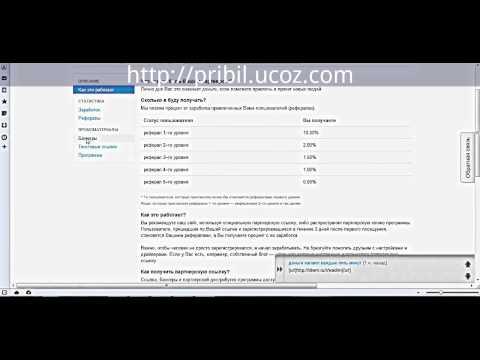 Заработок на автопилоте! ATM2you или АТМиз YouTube · Длительность: 4 мин8 с