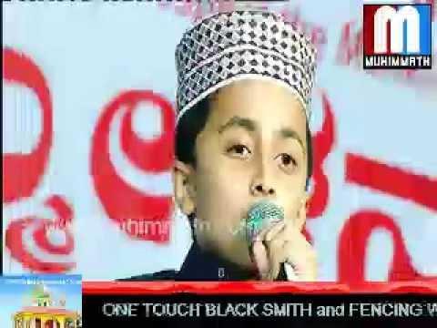 Karnataka Yathra Sulthanul Ulama 7 Language Super Hits Song Mohinuddeen Bengloor29 10 2014