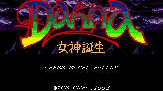 Mega Drive Longplay [404] Dahna