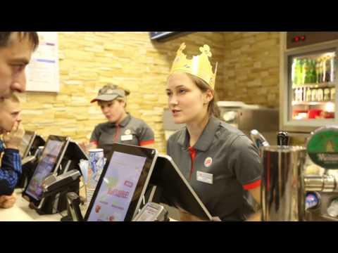 В Универмаге Сормовские Зори открылся ресторан Бургер Кинг